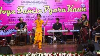 Moh se chal kiye jaye Sung by Pavitra and Maanya dancing.