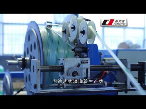 Qingdao Xindacheng Plastic Machinery CO.,LTD