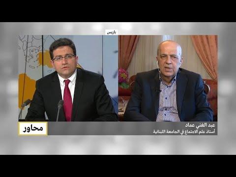 عبد الغني عماد: الديمقراطية هي المخرج الوحيد من -المأزق الهوياتي-  - 22:00-2020 / 5 / 23