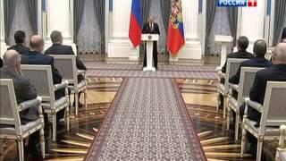 """Медаль ""За отвагу"" журналистам телеканала ""Россия"""