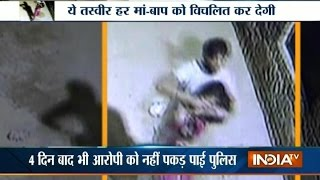 Minor Girl Kidnapped and Brutally Raped, Rapist Caught on CCTV Camera