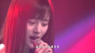 """SNH48""""五千年美女""""鞠婧祎踢馆歌曲串烧 — 我是歌手第四季谁来踢馆"""