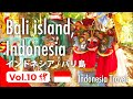 Travel in Indonesia Day10 / インドネシア旅 No.010
