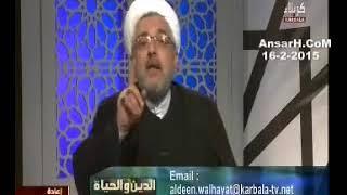 الشيخ محمد كنعان - وراثة الإمام علي بن موسى الرضا عليه السلام لنبي الله إسماعيل عليه السلام