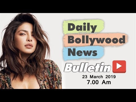 Latest Hindi Entertainment News From Bollywood | Priyanka Chopra  | 23 March 2019 | 07:00 AM