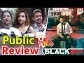 Public Review Of Blackमेल Movie| Irrfan Khan, Abhinay Deo