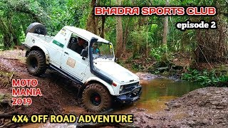 Moto Mania 2019 Ep 2 | Bhadra Sports Club Balehonnur | 4x4 Off Road Adventure