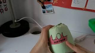 Открываю самодельный шарик с сюрпризом лол