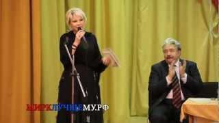 Татьяна Веденеева - Герои нашего времени