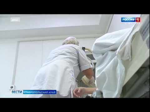 Владимир Владимиров поставил задачу увеличить количество инфекционных коек в Ставропольском крае