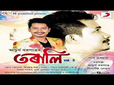English Baideo | Torali 2018 | Achurjya Borpatra | New Latest Assamese Modern Song 2017
