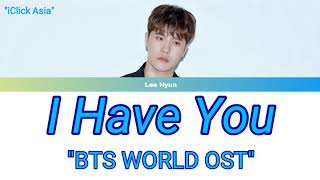 Bts world ost #bts #leehyun #니가있어 #btsworld