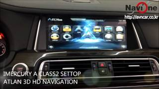 original interlocking head up display imercury settop2 navigation bmw750li 네비매립 hud연동