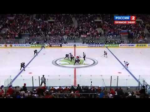 Чемпионат мира россия сша запись трансляции
