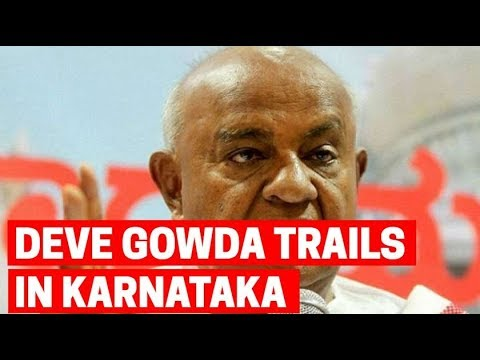 Lok Sabha Elections Results 2019: Deve Gowda trails as BJP leads in Karnataka