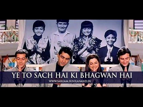 Ye Toh Sach Hai Ki Bhagwan Hai - Hum Saath...
