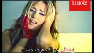 Arabic Karaoke enta min dana