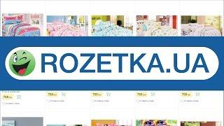 Постельное белье для детей Love You недорого купить на маркетплейсе Rozetka.com.ua(, 2017-03-16T17:19:46.000Z)