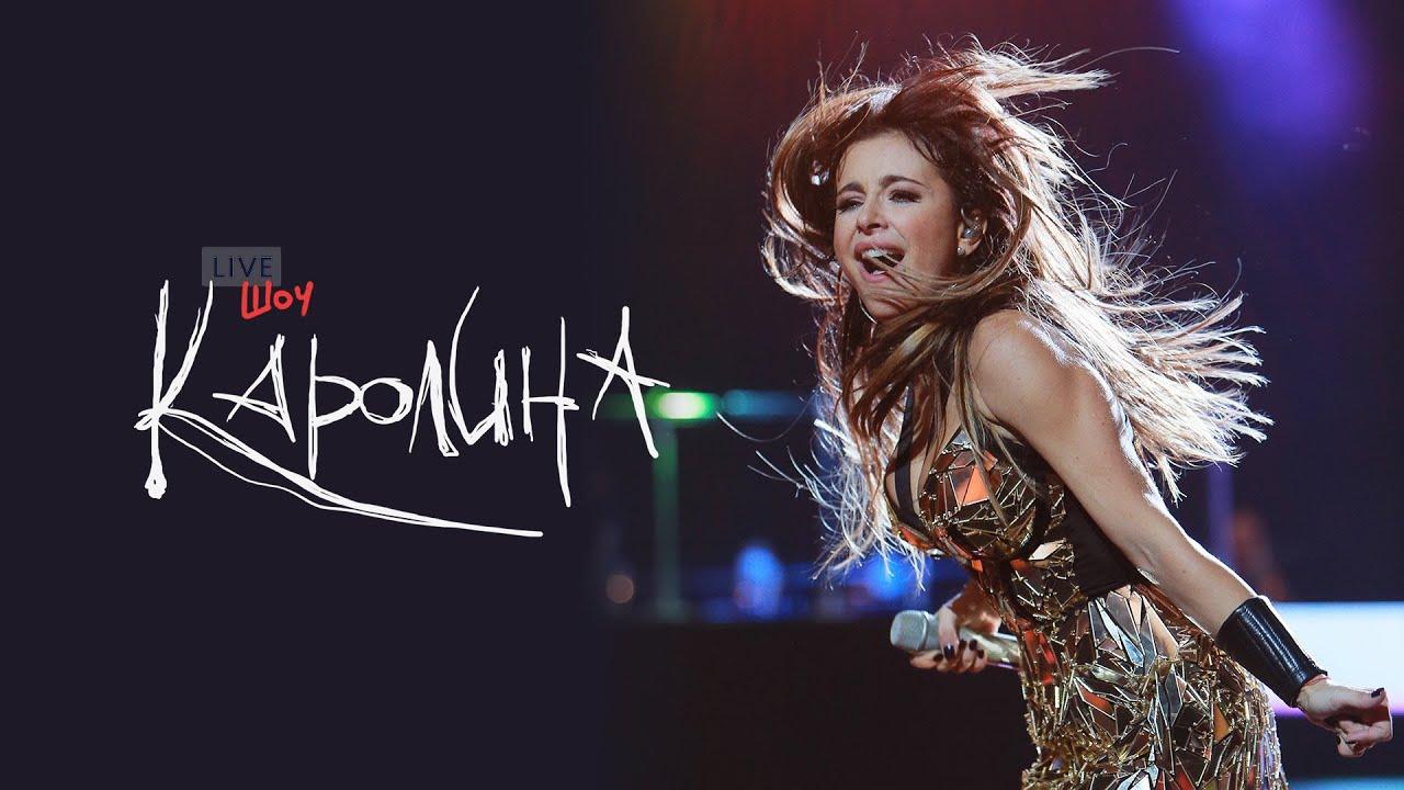 Ани Лорак шоу Дива концерт в Санкт-Петербурге (Ani LORAK DIVA...