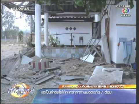 8FEB11 THAILAND ; Breaking News at Morning ; Ch3