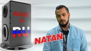 NATAN в гостях у #MADEINRU / EUROPA PLUS TV