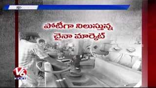 Khammam granite factory owners demand cancellation of Mining royalty (27-05-2015)
