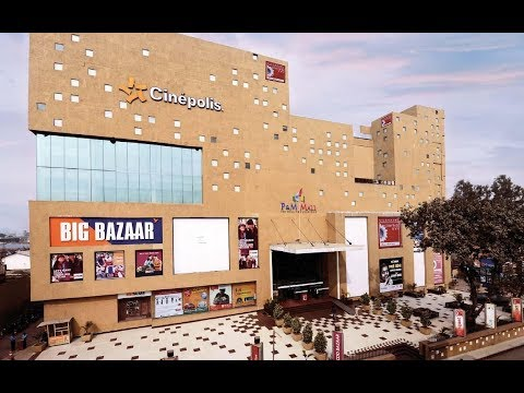 P & M Hi-Tech City Centre Mall, Bistupur, Jamshedpur | Full Inside View of Mall.😊😀