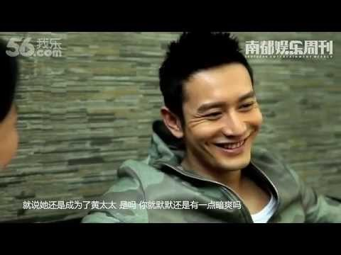Interview with Huang Xiaoming 黄晓明 on Southern Entertainment Weekly May 2013