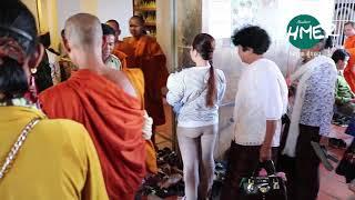 Phnom Udong -  រមនីដ្ឋាន ភ្នំឧត្តុង្គ