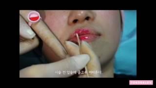 Kissum губ відтінок досить МТС - TOKOSALON