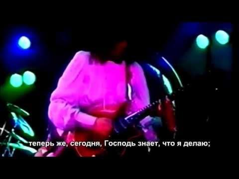 Queen - Doing All Right - русские субтитры