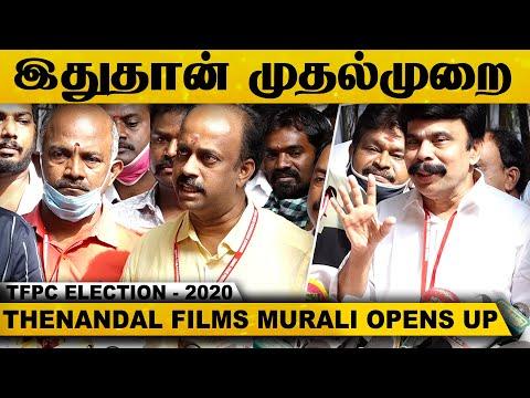 தேங்கி இருக்க எல்லா படத்தையும் Release பண்ணனும் - Sri Thenandal Films முரளி பேச்சு.!   TFPC Election