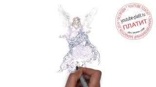 Как рисовать ангела поэтапно   Как нарисовать ангела простого(как нарисовать ангела, как нарисовать ангела поэтапно, как нарисовать ангела карандашом, как нарисовать..., 2014-07-31T03:49:19.000Z)