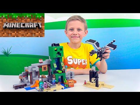 Лего МАЙНКРАФТ и Даник - Шахта КРИПЕРА LEGO 21155 и Последняя Битва с ДРАКОНОМ LEGO 21151
