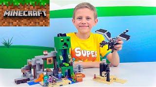 Фото Лего МАЙНКРАФТ и Даник   Шахта КРИПЕРА LEGO 21155 и Последняя Битва с ДРАКОНОМ LEGO 21151