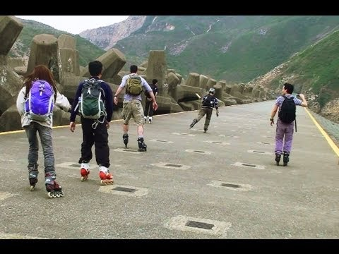 Inline Skating - High Island Reservoir 萬宜水庫 (2nd) 2013-01-20