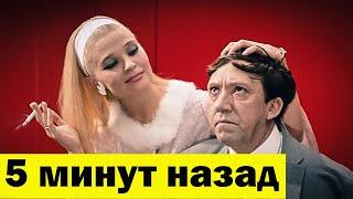 Печальные Новости об Актрисе Светлане Светличной