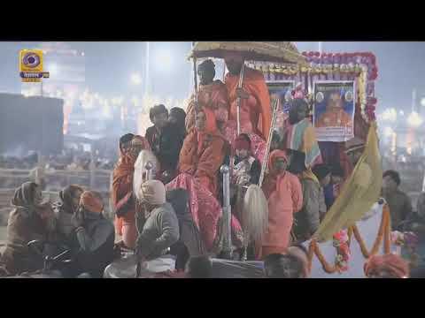 Basant Panchami - Shahi Snan of Prayagraj Kumbh 2019 - LIVE from Sangam, Prayagraj, UP