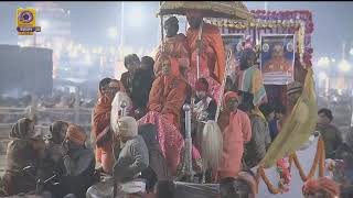 Basant Panchami Shahi Snan of Prayagraj Kumbh 2019 LIVE from Sangam, Prayagraj, UP
