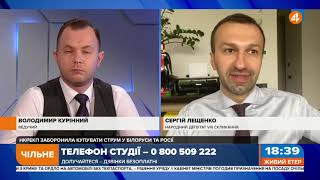 Синдром картёжника. Как Ахметов залез в карманы украинцев? И как Порошенко легализовал откат?