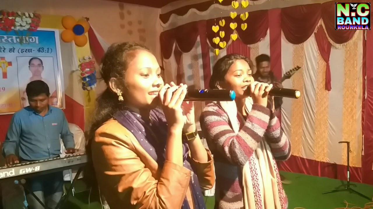 HO HO GUYA RE       nagpuri song by Roshmita & Divya