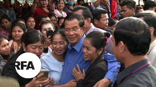 Cambodia Opposition Shrivels as Hun Sen's Network Branches Out | Radio Free Asia (RFA)