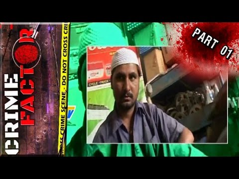 Cunning Mechanic, Master Plan to Become Rich   Crime Factor Part 01   NTV