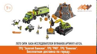 Новинки Лего 2016 в Ростове-на-Дону - скидки на LEGO до 30% - купить игрушки в Ростове на Дону(, 2016-06-16T11:28:22.000Z)