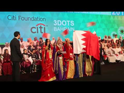 INJAZ Bahrain - Young Entrepreneurs Competition 2015 winnings