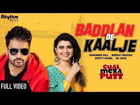 Baddlan De Kaalje - Amrinder Gill   Nimrat Khaira   Bunty Bains  Dr Zeus  Simi Chahal-Chal Mera Putt