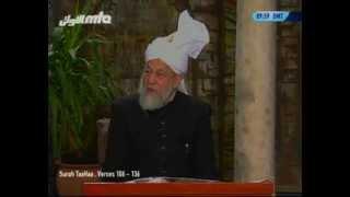 Tarjumatul Quran - Sura' Ta Ha: 106 - 124