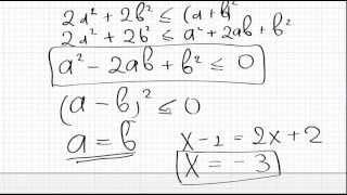 ЕГЭ по математике. Диагностический тест 25.09.12. Задача C3.(Задача С3. Пробный ЕГЭ по математике от 25.09.12. http://www.voobshelegko.ru/ Запишись на занятие +79166351452. Вступаем в группу..., 2012-09-26T11:11:39.000Z)