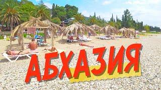 Абхазия 2021. Отдых в Новом Афоне пляжи цены и достопримечательности