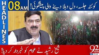Sheikh Rasheed reveals news for PDM Jalsa | Headlines | 08:00 AM | 25 October 2020 | 92NewsHD